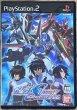 Photo1: Mobile Suit Gundam SEED Destiny: Generation of C.E. (機動戦士ガンダムSEED DESTINY GENERATION of C.E.) (1)