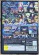Photo2: Mobile Suit Gundam SEED Destiny: Generation of C.E. (機動戦士ガンダムSEED DESTINY GENERATION of C.E.) (2)