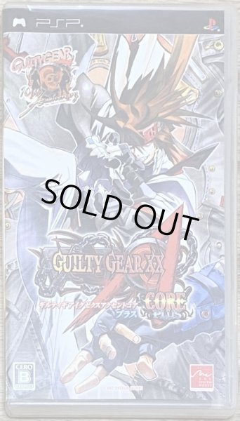 Photo1: Guilty Gear XX Accent Core Plus (ギルティギア イグゼクス アクセントコア プラス) (1)