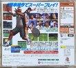 Photo2: Virtua Tennis / Power Smash (パワースマッシュ) (2)
