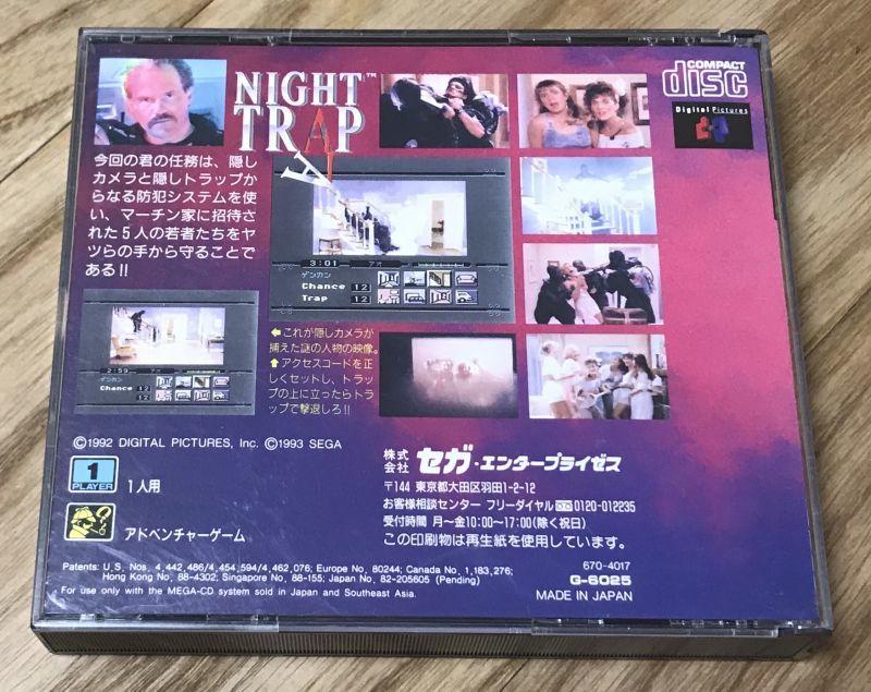 Night Trap (ナイトトラップ)
