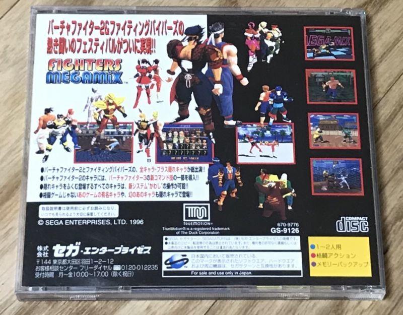Fighters Megamix (ファイターズ メガミックス)