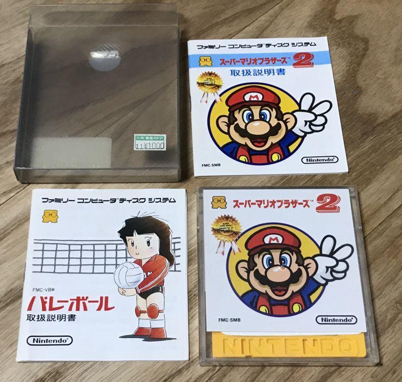 Super Mario Bros  2 (スーパーマリオブラザーズ2) [Boxed] w/ Volleyball on the B-Side (2  manuals)