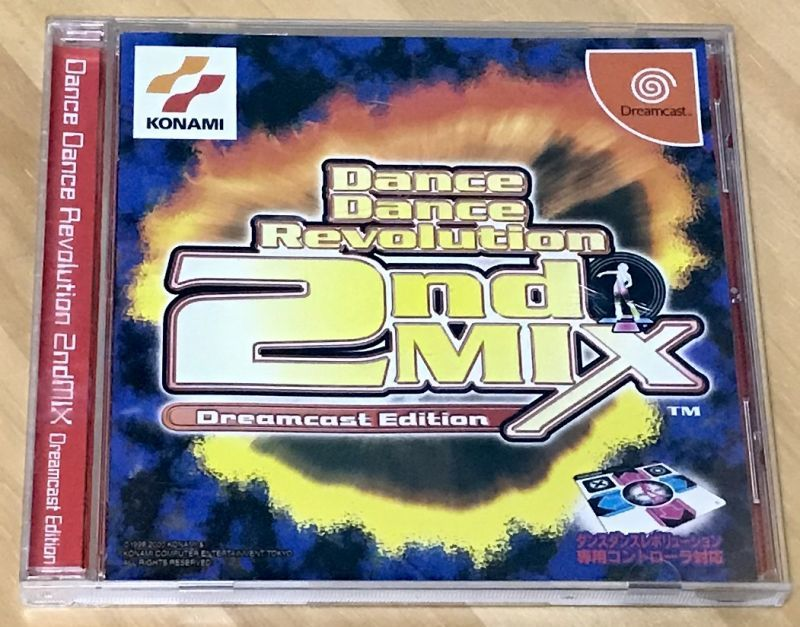 Dance Dance Revolution 2nd MIX...